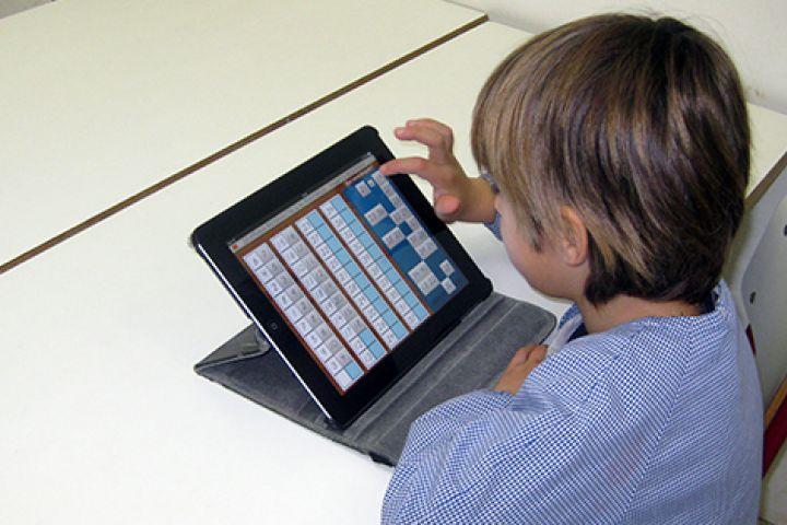 escola betania patmos colegio primaria noves tecnologies nuevas tecnologias
